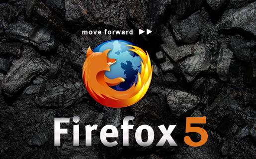 firefox 5-nueva version-nueva mejora
