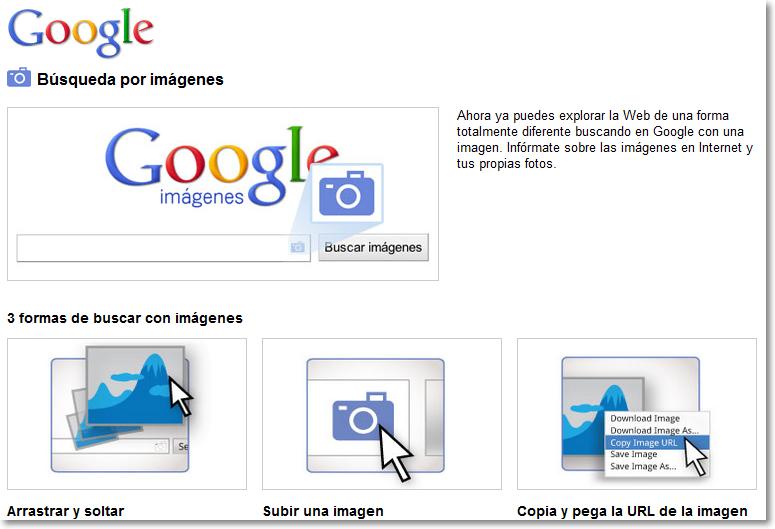 google images forma de busqueda en google