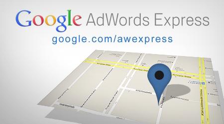google-adwords-express.jpg